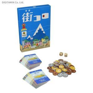 すごろくや 街コロ (新版) カードゲーム(ZC48709) digitamin