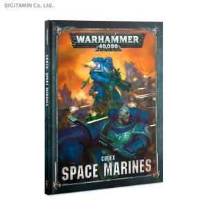 送料無料◆WARHAMMER/ウォーハンマー 40000 : CODEX:SPACE MARINES (HB) (JPN) (書籍) ゲームズワークショップ 48-01-14(ZC66877)|digitamin