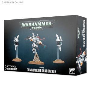 送料無料◆WARHAMMER/ウォーハンマー 40000 : T'AU EMPIRE : COMMANDER SHADOWSUN プラモデル ゲームズワークショップ 56-29(ZC72824)|digitamin