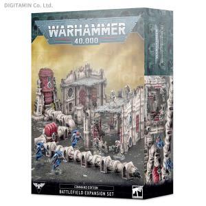 送料無料◆WARHAMMER/ウォーハンマー 40000 : GETTING STARTED BATTLEZONE ゲームズワークショップ 64-81(ZC78759) digitamin
