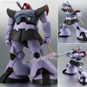 ROBOT魂 MS-09 ドム ver. A.N.I.M.E. 機動戦士ガンダム バンダイ(ZE01925)|digitamin