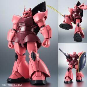 バンダイ ROBOT魂 (SIDE MS) MS-14S シャア専用ゲルググ ver. A.N.I....