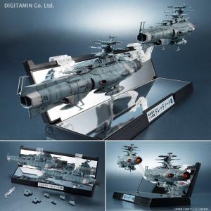 送料無料◆バンダイ 輝艦大全 1/2000 地球連邦主力戦艦ドレッドノート級 2隻セット 宇宙戦艦ヤマト2202 愛の戦士たち(ZE46795)|digitamin