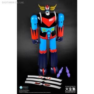 送料無料◆H.L. Pro スーパーロボット大全集 ジャンボグレンダイザー レトロカラー(ZE51985)|digitamin