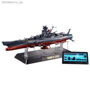 送料無料◆バンダイスピリッツ 超合金魂 GX-86 宇宙戦艦ヤマト2202 (ZE57767)|digitamin
