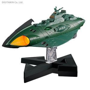 送料無料◆バンダイスピリッツ 超合金魂GX-89 ガミラス 航宙装甲艦 (ZE65224)|digitamin