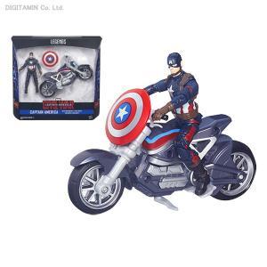 ハズブロ シビル・ウォー/キャプテン・アメリカ アクションフィギュア 3.75インチ「レジェンド」ボックスセット キャプテン・アメリカ&バイク(ZF16925)