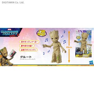 送料無料◆ダンシングフィギュア グルート ガーディアンズ・オブ・ギャラクシー:リミックス ハズブロ(ZF27041)