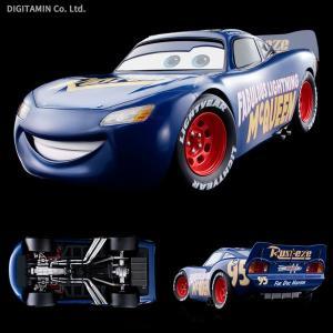 送料無料◆超合金 Cars (カーズ) Fabulous LIGHTNING McQUEEN (ライトニング・マックィーン) バンダイ(ZF33277)|digitamin