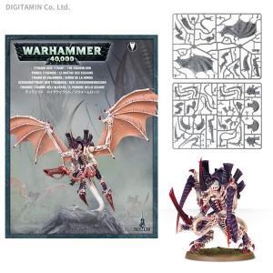 送料無料◆WARHAMMER/ウォーハンマー 40000 : TYRANID HIVE TYRANT / THE SWARMLORD プラモデル ゲームズワークショップ 51-08(ZF47746)|digitamin