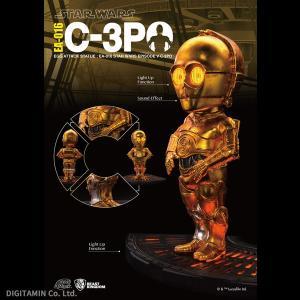 送料無料◆Egg Attack スター・ウォーズ エピソード5/帝国の逆襲 C-3PO Beast Kingdom (ZF54203)|digitamin