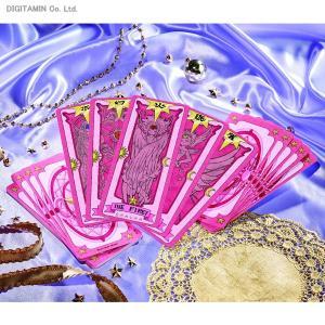 カードキャプターさくら さくらカードコレクション ダーク タカラトミー(ZG23284)|digitamin