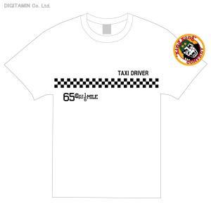送料無料◆YUTAS タクシードライバー オフィシャルライセンス Tシャツ ホワイト XLサイズ(ZG23437)|digitamin