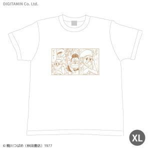 送料無料◆YUTAS マカロニほうれん荘 「約束の地」Tシャツ XLサイズ(ZG33812)