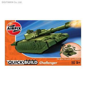 送料無料◆エアフィックス QUICKBUILDシリーズ チャレンジャー (グリーン) ブロック式組み立てキット QB6022(ZG50932)|digitamin