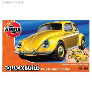 エアフィックス QUICKBUILDシリーズ VW ビートル (イエロー) ブロック式組み立てキット QB6023(ZG50933) digitamin