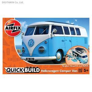 エアフィックス QUICKBUILDシリーズ VW キャンパーバン (ブルー) ブロック式組み立てキット QB6024(ZG50934) digitamin