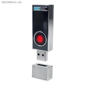 2001年宇宙の旅 HAL9000 USBメモリ(32GB) メビウスモデル MOE2018SDCC-4(ZG55167)
