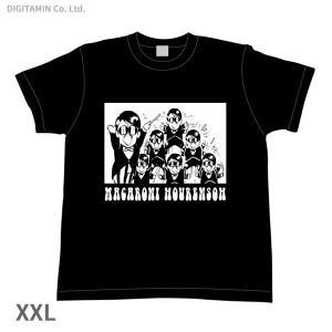 YUTAS マカロニほうれん荘 分身トシちゃん Tシャツ 黒 XXLサイズ◆ネコポス送料無料(ZG55288)|digitamin