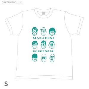 YUTAS マカロニほうれん荘 キーメンバー Tシャツ 白 Sサイズ◆ネコポス送料無料(ZG55294)|digitamin