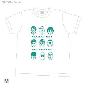 YUTAS マカロニほうれん荘 キーメンバー Tシャツ 白 Mサイズ◆ネコポス送料無料(ZG55295)|digitamin