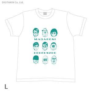 YUTAS マカロニほうれん荘 キーメンバー Tシャツ 白 Lサイズ◆ネコポス送料無料(ZG55296)|digitamin
