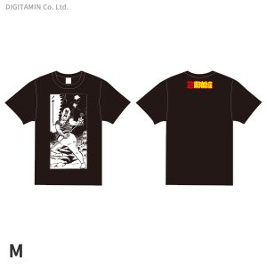 YUTAS マカロニほうれん荘 クマ先生ノォー Tシャツ 黒 Mサイズ◆ネコポス送料無料(ZG55305)|digitamin