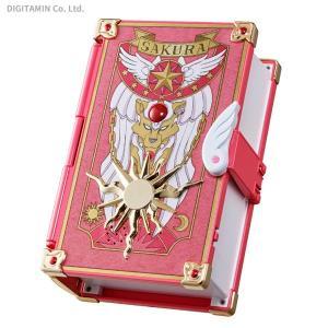 カードキャプターさくら さくらカードブック タカラトミー(ZG55782)|digitamin