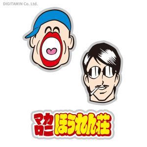 YUTAS マカロニほうれん荘 爆笑ピンズ◆ネコポス送料無料(ZG55997)|digitamin