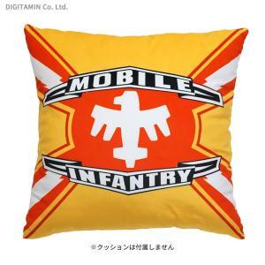 スターシップ・トゥルーパーズ クッションカバー Mobile Infantry (黄)◆ネコポス送料無料(ZG59665) digitamin
