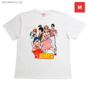 マカロニほうれん荘Tシャツ 4巻表紙 Mサイズ YUTAS◆ネコポス送料無料(ZG66222)|digitamin