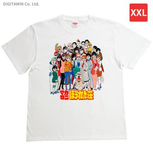 マカロニほうれん荘Tシャツ REUNION(再会) XXLサイズ YUTAS◆ネコポス送料無料(ZG66230)|digitamin