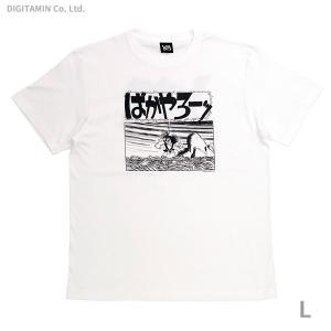 YUTAS 手塚治虫 Tシャツ どろろ どろろA (WHITE) Lサイズ◆ネコポス送料無料 (ZG68084)|digitamin