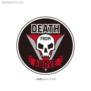 YUTAS スターシップ・トゥルーパーズ ワッペン DEATH FROM ABOVE(BLACK)◆ネコポス送料無料(ZG68215)|digitamin