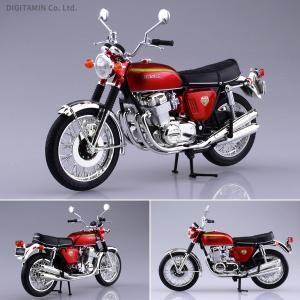 アオシマ スカイネット 1/12 完成品バイク Honda CB750FOUR(K0) キャンディレッド 完成品(ZM40150)