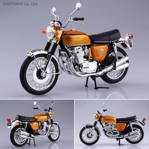 アオシマ スカイネット 1/12 完成品バイク Honda CB750FOUR(K0) キャンディゴールド 完成品(ZM40152)