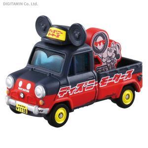 タカラトミー ディズニーモータース DM-03 ソラッタ ミッキーマウス ミニカー(ZM54882)|digitamin