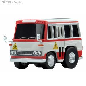 チョロQ zero z-54a 日産シビリアン 幼稚園バス ミニカー トミーテック (ZM57225)|digitamin