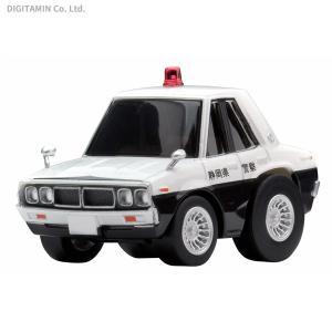 チョロQ zero 西部警察 18 スカイラインGTパトカー ミニカー トミーテック (ZM57227)|digitamin