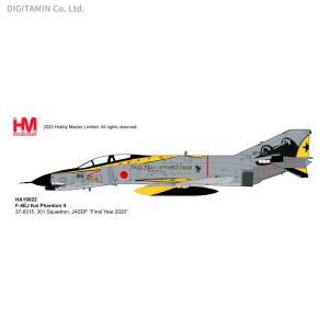 ホビーマスター 1/72 航空自衛隊 F-4EJ改 ファントムII 301飛行隊 2020年記念塗装...