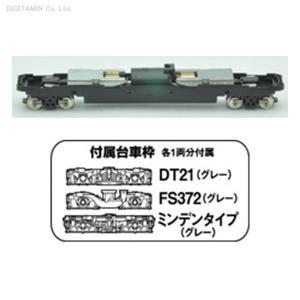 トミーテック 鉄道コレクション TM-08R 動力ユニット20m級用A 1/150(Nゲージスケール...