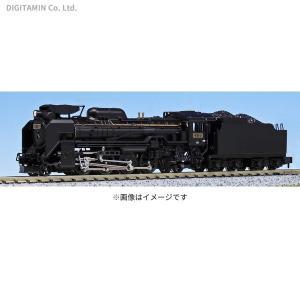 2016-6 KATO カトー D51 標準形(長野式集煙装置付)   ・スポークの抜けた先輪・従輪...