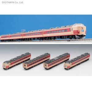98254 TOMIX トミックス 183・189系特急電車(房総特急・グレードアップ車) 基本セットB (4両) Nゲージ 鉄道模型(ZN24807) digitamin
