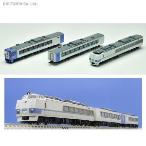 98245 TOMIX トミックス JR キハ183系特急ディーゼルカー(サロベツ)セットB (3両) Nゲージ 鉄道模型(ZN26047) digitamin