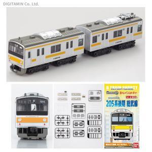 14807 バンダイ Bトレイン 205系後期 総武線 (2両入り) 鉄道模型(ZN26406) digitamin