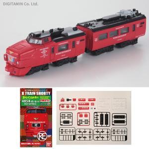 バンダイ Bトレイン JR 485系ボンネット RED EXPRESS 鉄道模型(ZN29997) digitamin