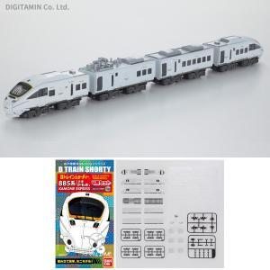 バンダイ Bトレイン 885系1次車 かもめ 鉄道模型(ZN31080) digitamin
