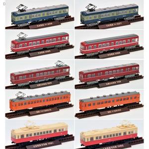 トミーテック 鉄道コレクション 第25弾 (1BOX) 1/150(Nゲージスケール) 鉄道模型  ...
