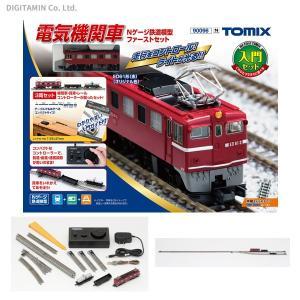 90096 TOMIX トミックス 電気機関車 ファーストセット Nゲージ 鉄道模型(ZN37970) digitamin