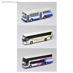 トミーテック ザ・バスコレクション 西日本ジェイアールバス発足30周年記念 3台セット 1/150(Nゲージスケール) 鉄道模型(ZN40479)